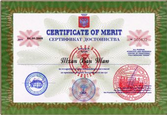 Certifikat of merit1